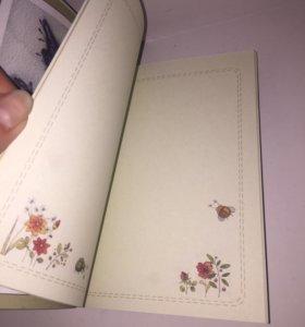 Блокнот новый, записная книжка