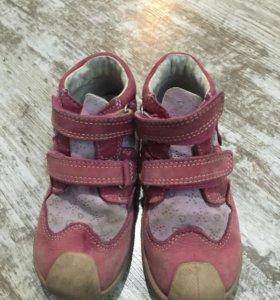 Детские осенние ботинки бартек 25