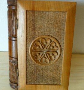 Книга шкатулка из дерева Германия