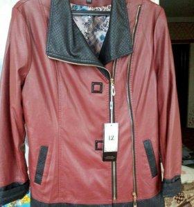 Куртка 54-56 размера.