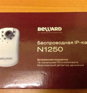 BEWARD N1250