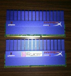 Оперативная память Kingston HyperX T1