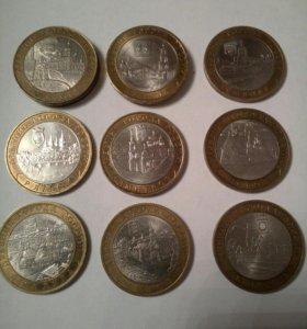 Монета 10р ДГР