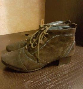 Ботинки Бельвест. Размер 38.
