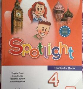"Учебник ""Английский язык 4 класс """