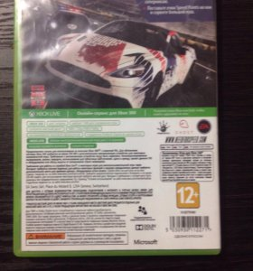 Need for speed rivals на Xbox 360