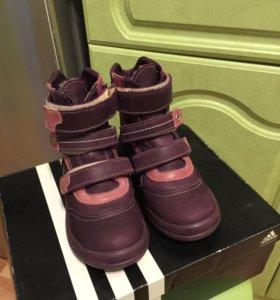 """Ботинки """" Тотто"""""""