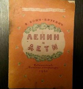 В. Бонч-Бруевичь