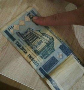 1000к беларусских рублей 2000г.