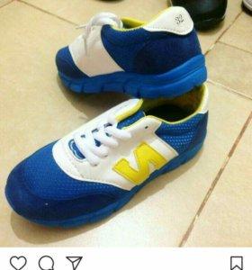 Обувь по смешным ценам 👍