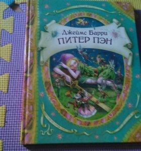 Книга питер пен