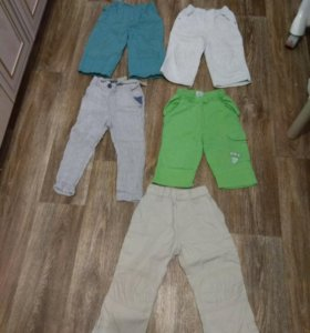За всё. Zara, Next, In Extenso, Mothercare 86/92