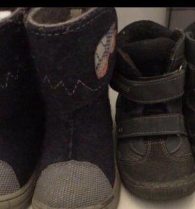 Валенки, ботинки, резиновые сапоги 23-24