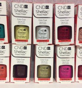 Shellac CND - подарки всем 🎁❄️🎊🎄