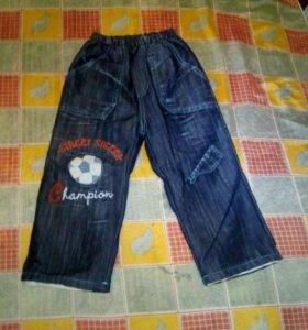 Джинсовие штаны