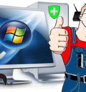 Квалифицированный ремонт компьютеров и телефонов