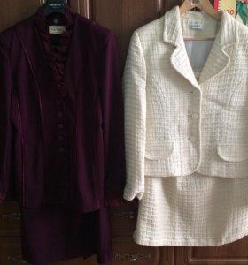 Костюмы ( пиджак с юбкой) за 2 костюма