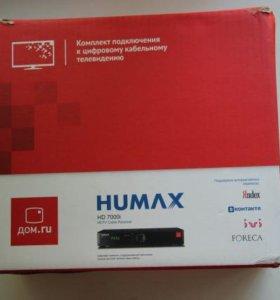 Приставка Humax HD7000i