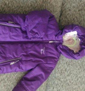Зимняя куртка Баркито