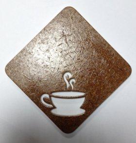 """Подставка под горячее """"Кружка кофе"""""""