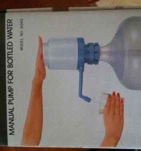 Помпа для воды 19 литров