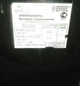 Эл.плита 3500р