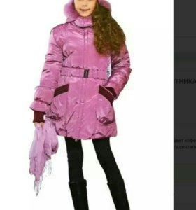 Куртка зимняя на девочку 9-10 лет