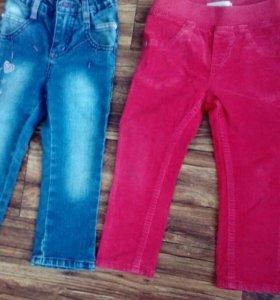 Продам 2 пары джинс