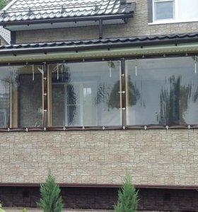 Мягкие окна для дома и дачи .