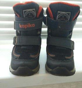 Зима ботинки kapika.