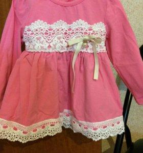 Платье для принцессы!