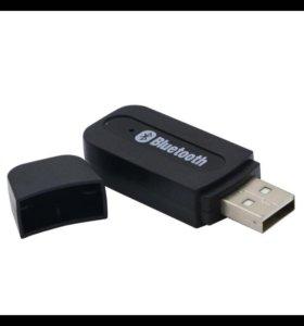 Bluetooth приёмник