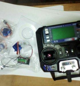 Аппаратура для радиоуправления