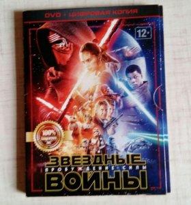 Диск Звёздные Войны 7,Пробуждение Силы