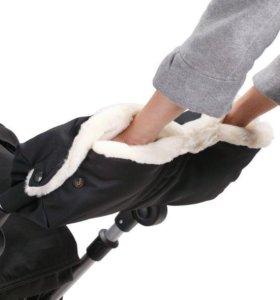 Муфта для рук на коляску б/у