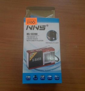Радио USB, micro, фонарь NNS ns-1328u