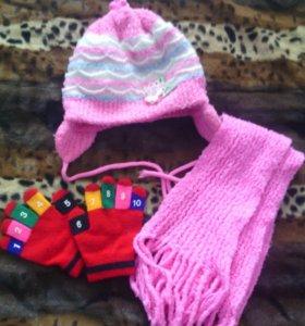 Шапка шарф перчатки Комплект на осень