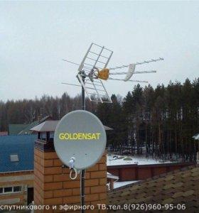 Установка и ремонт антенн в Истре