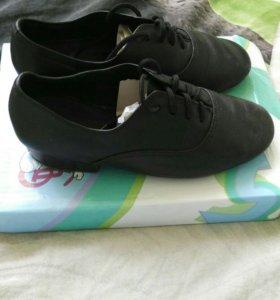 Кожаные туфли для спортивные бальные танцы