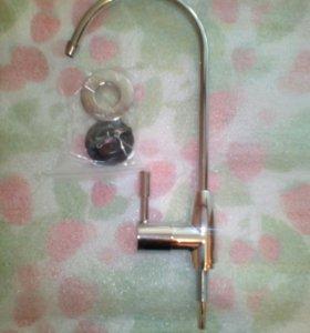 Кран для фильтра (для чистой воды)