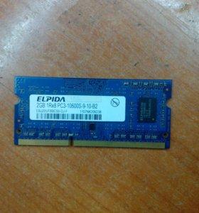 Оперативка 2 GB DDR3 для ноутбука