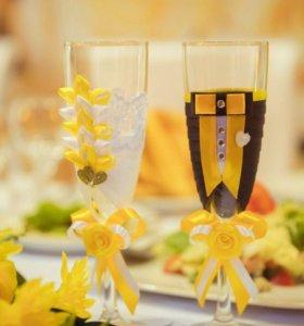 Свадебный набор в желтом цвете