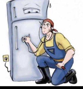 Ремонт холодильного оборудование