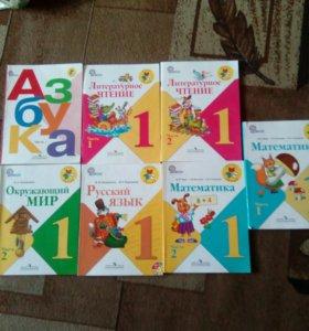 Учебники за 1ый класс обсолютно новые