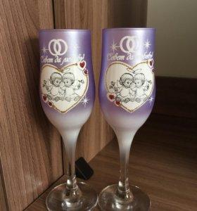 Продам свадебные бокалы