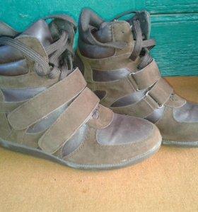 Демисезонная обувь.