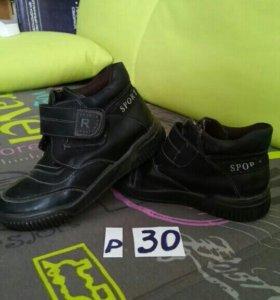 Ботинки р30