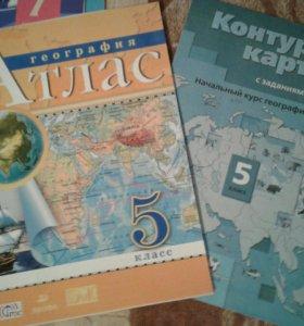 Атлас и конт.карты по географии за 5 класс
