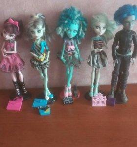 Продам куклы Монстр Хай, всех и по отдельности