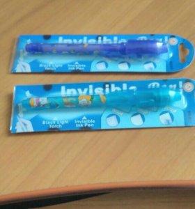 Ручки-невидимки